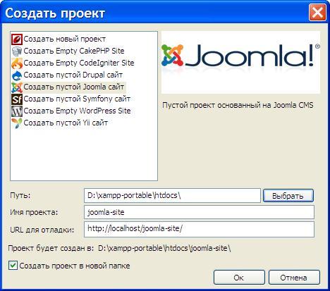 Модуль яндекс метрика для joomla 3