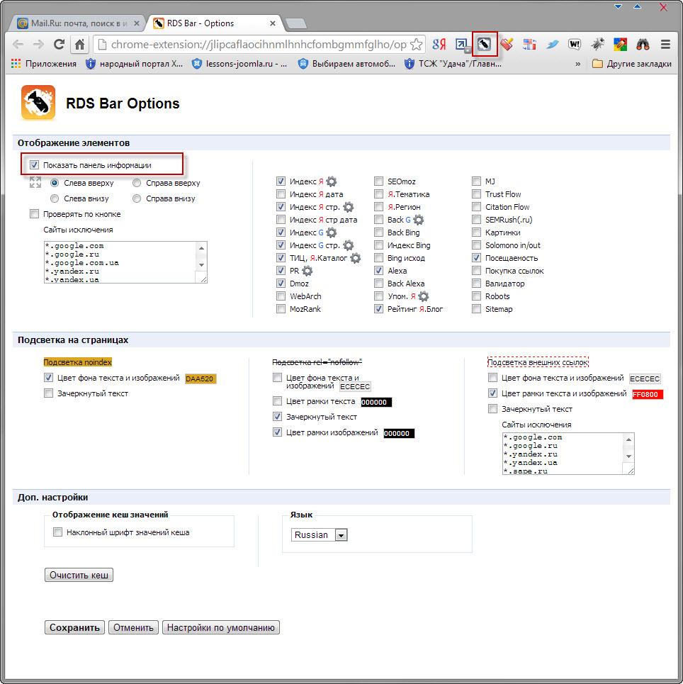Интернет-магазин Chrome - Темы - chrome google com