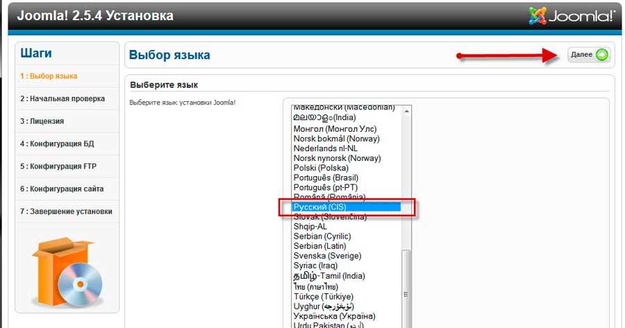 бесплатная регистрация доменов cf