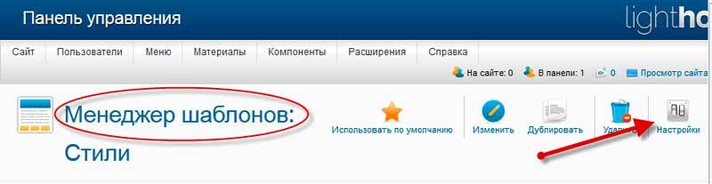 Как отредактировать (поменять) шапку ...: lessons-joomla.ru/uroki/ustanovka-i-nastrojka-joomla-2-5/119-kak...