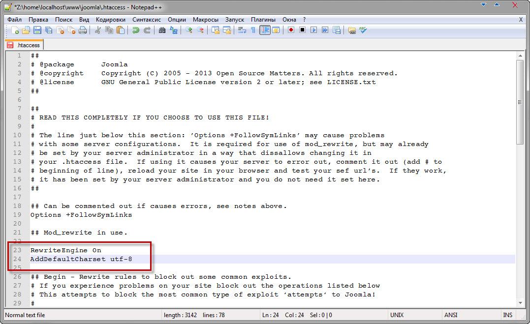 Joomla файл htaccess - 9fcb