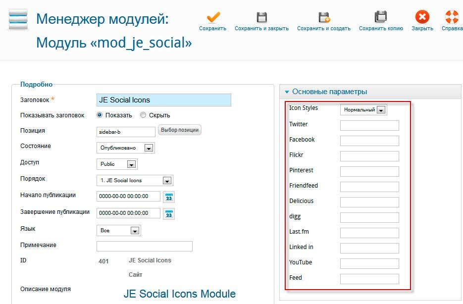 Книга: Социальные сети: ВКонтакте, Facebook и другие