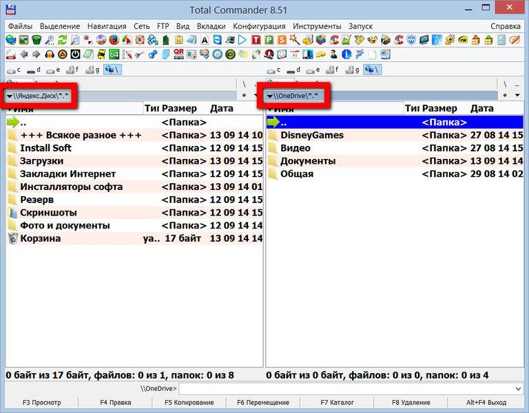 Лучшие курсы обмена QIWI на EasyPay Мониторинг