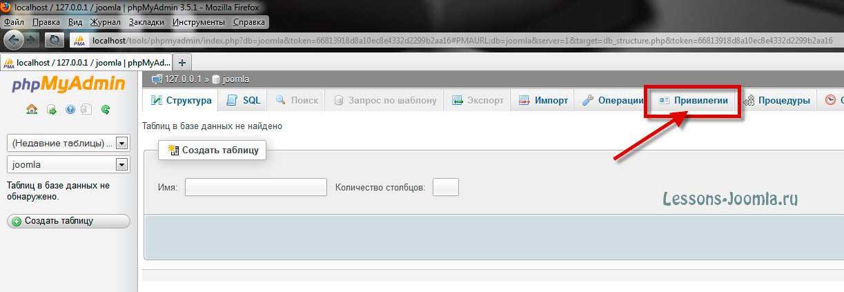Denwer создать новый хостинг установить сайт виртуальный сервер